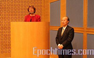 電影放映前,參議院副議長兼友台小組主席巴芃女士致辭。(攝影:章樂/大紀元)