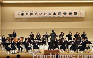 音樂節上,日本高校音樂演奏部的表演。(攝影:張本真/大紀元)