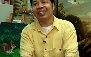 """坚持古典写实画风的香港唯美画会主席孔庆艺,连续两届入围新唐人""""全世界华人人物写实油画大赛""""。他赞扬新唐人大赛发扬传统,正是自己期待已久的大赛,并表明今后每一届都会参加。(大纪元)"""