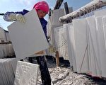 美众院通过议案 助屋主修理中国毒墙