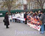 昨日下午,中国公民自由联盟等组织成员20余人在纽约联合国哈马绍广场集会纪念德国柏林墙倒塌20周年﹐呼吁更多人行动起来﹐向中国大陆民众传递真相。(摄影﹕余晓/大纪元)