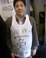 姜維平:王家瑞不幫馮正虎是中國的悲哀