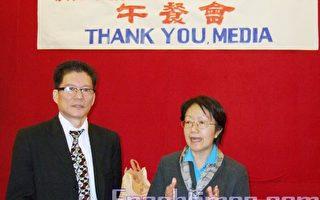 第一选区候任市议员陈倩雯(右)与其竞选经理黄华清(左)13日在华埠喜万年大酒店设午宴,答谢纽约华文媒体在过去几个月来对她选举的支持。(摄影:余晓/大纪元)