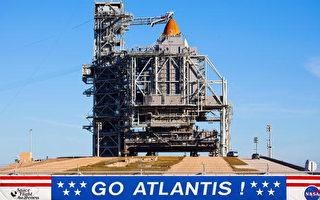 """""""亚特兰蒂斯""""号预计将于16日发射升空前往国际空间站。(Photo by Matt Stroshane/Getty Images)"""