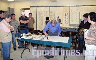 赵鲁师生书法展 推广中华文化
