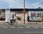 今年是柏林墙倒塌二十年纪念 (Sean Gallup/Getty Images)
