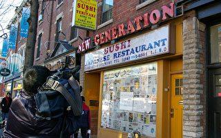 大陸留學生鬥毆致死案上庭 餐廳仍關閉