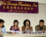 美国梦想成真基金会将于12月5日举办亲子慈善时尚秀。(摄影:黄毅燕∕大纪元)