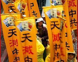 中国退党民众印证《九评》所言不虚