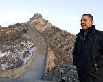 穿着一身黑衣的美国总统奥巴马18日下午登上长城的八达岭,全程花约25分钟,最远到达北三烽火台。(SAUL LOEB/AFP/Getty Images)
