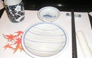 台北美食:秋季日本料理篇