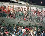 一九八九年十一月九日柏林墙倒塌,两德重归统一。(AFP)