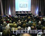 """2009年11月18-19日在英国剑桥举办的""""冷战及其遗产""""国际会议。(大纪元)"""
