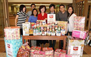 苏王秀兰发起捐赠食物活动