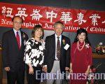 (左起)專協董事長王世輝、會長李小玲、大會貴賓李家同教授和引言人張鳳。(攝影:馮文鸞/大紀元)