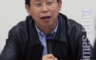 """美国著名人权律师、中国问题专家叶宁说:""""《九评》在道义上完成了一场对中共的清算,而西班牙审判将在法律上完成一场清算,对人类思想的震撼是不可估量的。""""(大纪元)"""