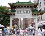 中國城。(攝影:楊天儀/大紀元)
