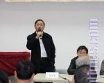图﹕中国民主党美东党部主席唐元隽表示,九评揭示了党文化对中华民族的侵蚀。(摄影﹕文忠/大纪元)
