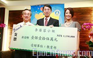 51位女艺人义卖赈灾   得115万元捐赠高雄县六龟国小