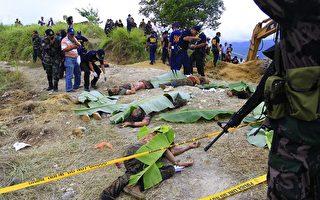 組圖:菲律賓政治大屠殺 死亡升至57人