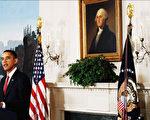 十一月十二日,美国总统奥巴马首次正式出访亚洲四国之前,在白宫外交记者会上发表演说。他计划在与胡锦涛会晤时讨论气候变化、贸易和人权等一系列问题。(AFP)