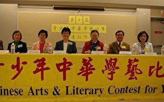 青少年学艺比赛推广中华文化