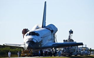 組圖:美「亞特蘭蒂斯」號航天飛機安全返回