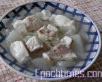蘿蔔魚湯(圖:梅芬/大紀元)