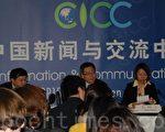 氣候峰會,中國代表團新聞發布會半數記者擋門外(攝影:林達/大紀元)