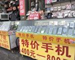 印度施铁腕 2500万支中国白牌手机断讯