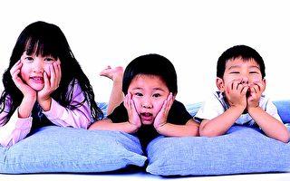 澳洲儿童每周零花钱已达到2千万元。(大纪元)