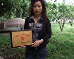 唐福珍曾被当地区妇联评为女性自主创业模范 (家属提供)