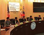 """2009年12月4日(星期五) 晚﹐在美国首都华盛顿附近的马里兰州蒙哥马利郡议会大楼举办的中﹑英文两场题为""""《九评》与'退党'对中国及世界的影响""""的大型研讨会上﹐十几位中国问题专家﹑社区领袖发表演讲。(摄影:奚明/大纪元)"""