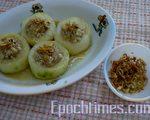 素麵筋鑲黃瓜(圖:梅芬/大紀元)
