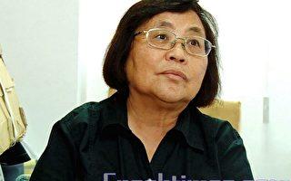 蔡詠梅:訴江案鼓舞人民反迫害