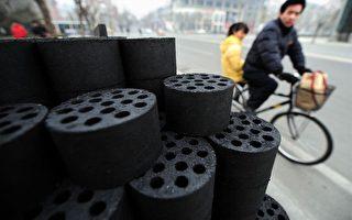 中共干預煤價 十分鐘發三文 煤炭股集體暴跌