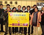参加全球华人写实油画大赛选手归国。(摄影:梁淑菁/大纪元)
