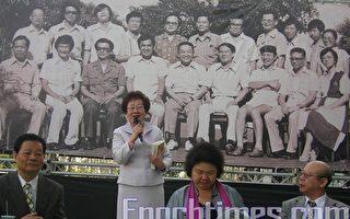 找尋1979年美麗島的群眾身影座談會,呂秀蓮(站立)述說當時的美麗島事件始末。李勝雄、陳菊、楊青矗(右至左)。(攝影:楊小敏/大紀元)