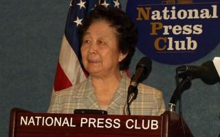 世界人权日 NPC聚焦法轮功
