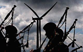 歐洲九國同意風力發電倡議