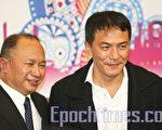吳宇森VS戴立忍,兩位新舊大導同時為台灣電影產業發聲,期望台灣拍出自己的風格電影。(攝影:李曜宇/大紀元)