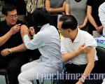 香港行政長官曾蔭權(右一)和食物及衛生局長周一嶽(左一)等官員,昨日到官方的門診診所接種甲型H1N1流感疫苗。(攝影:潘在殊/大紀元)