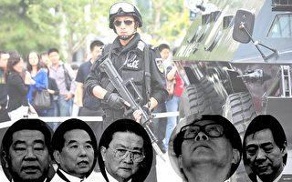 舒真:國際社會審判中共迫害元兇的歷史性事件