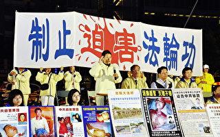 華郵、紐時報導阿根廷法官下令拘捕江澤民