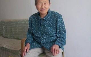 一家九人屡遭迫害 内蒙古七旬老人含冤离世