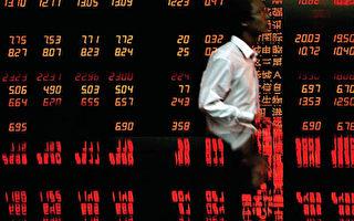 【新紀元】季達:北京面臨的經濟難題