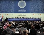 2009年12月7日,哥本哈根氣候變遷會議揭幕,192個國家的官員與會,希望達成新的氣候協定,接續京都議定書,對抗全球暖化。(法新社)
