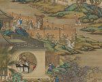 古代诗人的修炼故事:韦应物(上)