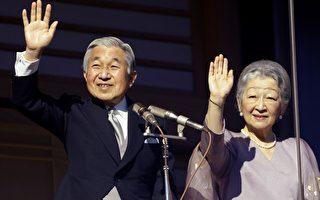 日本通过特别法 日皇或明年底退位