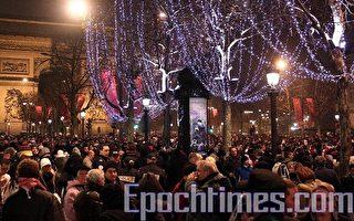 巴黎新年除夕夜相对平静